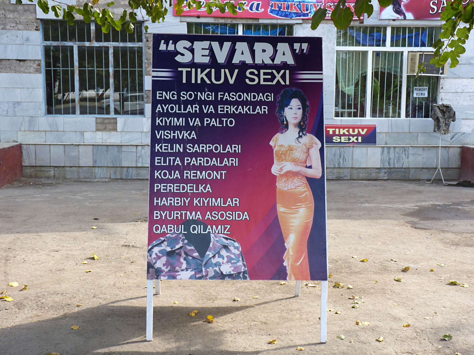 Турецкий Секс Узбек